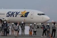 ニュース画像:スカイマークのGW利用率、国内線は19.7% 国際線は全便運休