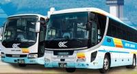 ニュース画像:大阪空港交通、伊丹空港リムジンバスで一部運休と減便 5月15日から