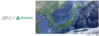 ニュース画像:春秋航空日本、航空気象システム「ARVI」導入 試験運用を開始
