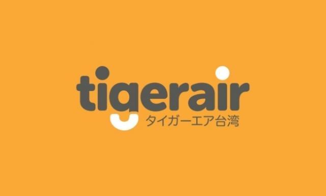 ニュース画像 1枚目:タイガーエア台湾