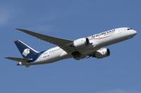 ニュース画像:アエロメヒコ航空、6月以降発券分の燃油サーチャージは非徴収