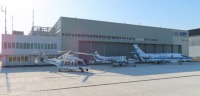 ニュース画像:第七管区、北九州空港に航空基地移転 24時間体制の捜索・警戒を強化