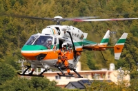 ニュース画像:静岡県消防防災航空隊、BK117C-1「オレンジアロー」を抹消登録