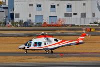 ニュース画像:ABCテレビ、新報道ヘリ「JA06AY」を受領 定置場は伊丹空港