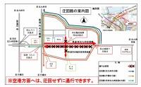 ニュース画像:新北九州空港線と町道苅田臨空産業団地線で通行止め、6月4日22時から