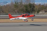 航空大学校、5月18日から学生フライト訓練を再開の画像