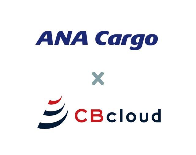ニュース画像 1枚目:ANA Cargo と CBcloud