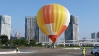 ニュース画像:所沢航空記念公園での熱気球体験、6月7日開催を中止 7月は開催予定