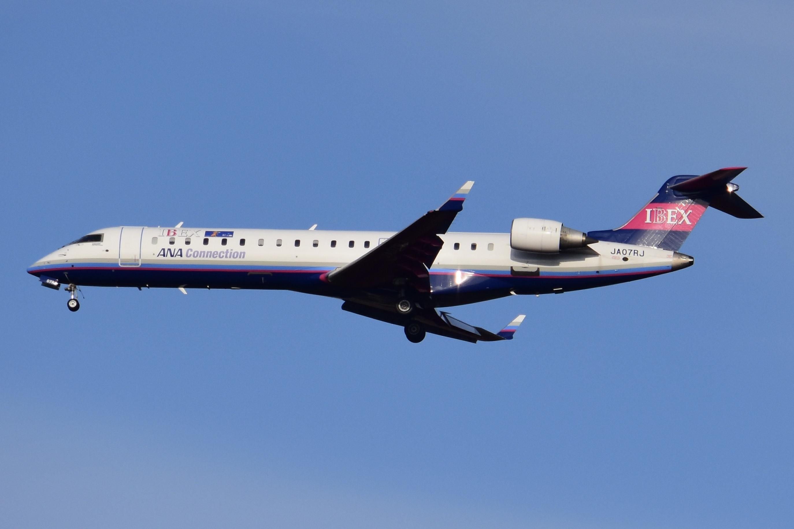 エア・アスタナが国際貨物部門を設立、767-300をセミカーゴに改造