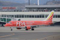 花巻空港アクセスバス、6月1日から11日は花巻空港駅と空港間のみ運行の画像