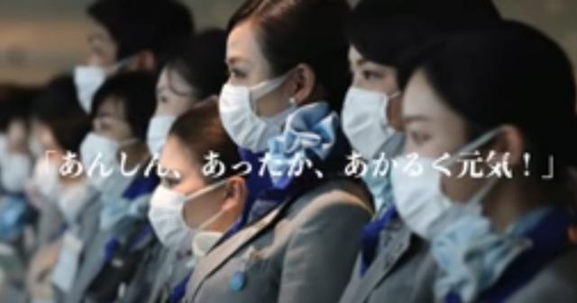 ニュース画像 1枚目:YouTube「ANAグループから、医療関係者の方々と、全国で頑張る皆さまへエールを。」