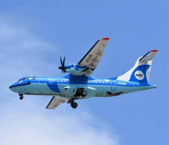 ニュース画像 1枚目:nishiokaさんの航空フォト