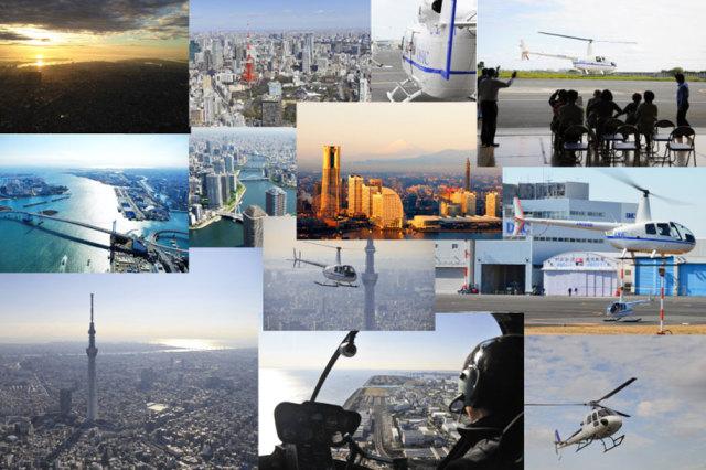 ニュース画像 1枚目:DHC 東京ヘリコプター遊覧