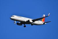 ニュース画像:フィリピン航空、6月から定期便の運航再開 移動制限の大幅緩和で