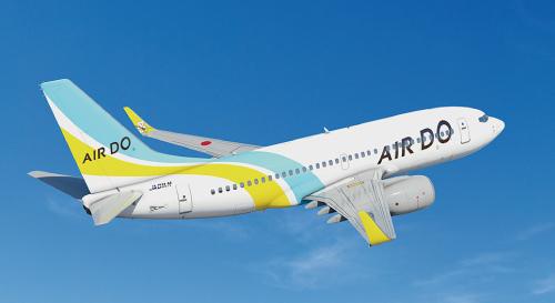 フジドリームエアラインズ、松本空港就航10周年
