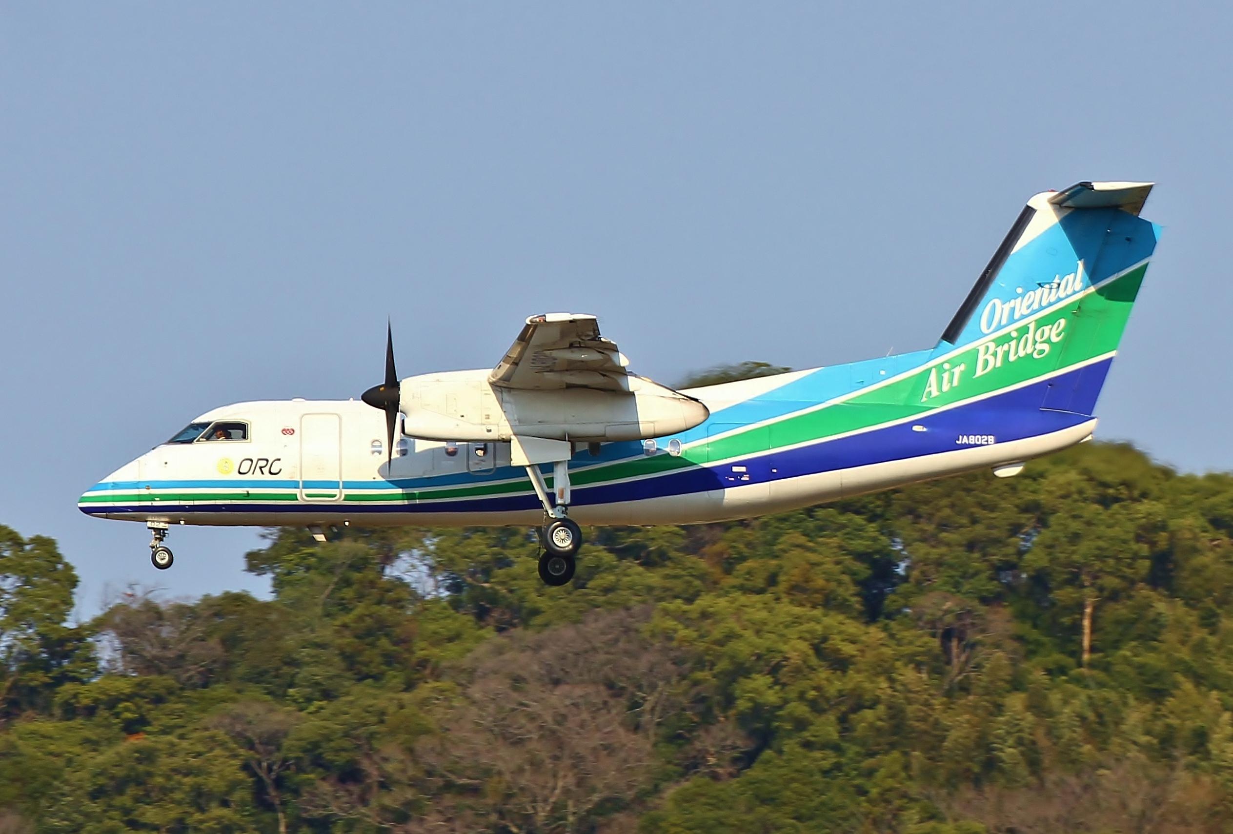 アルファーアビエィション、福島空港に勤務する飛行機操縦教官を募集