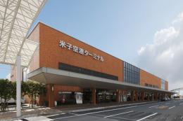 ニュース画像 1枚目:米子空港