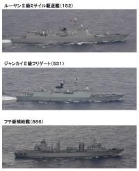ニュース画像:中国海軍艦艇3隻が宮古海峡から太平洋へ進出、海自P-3Cなどが確認