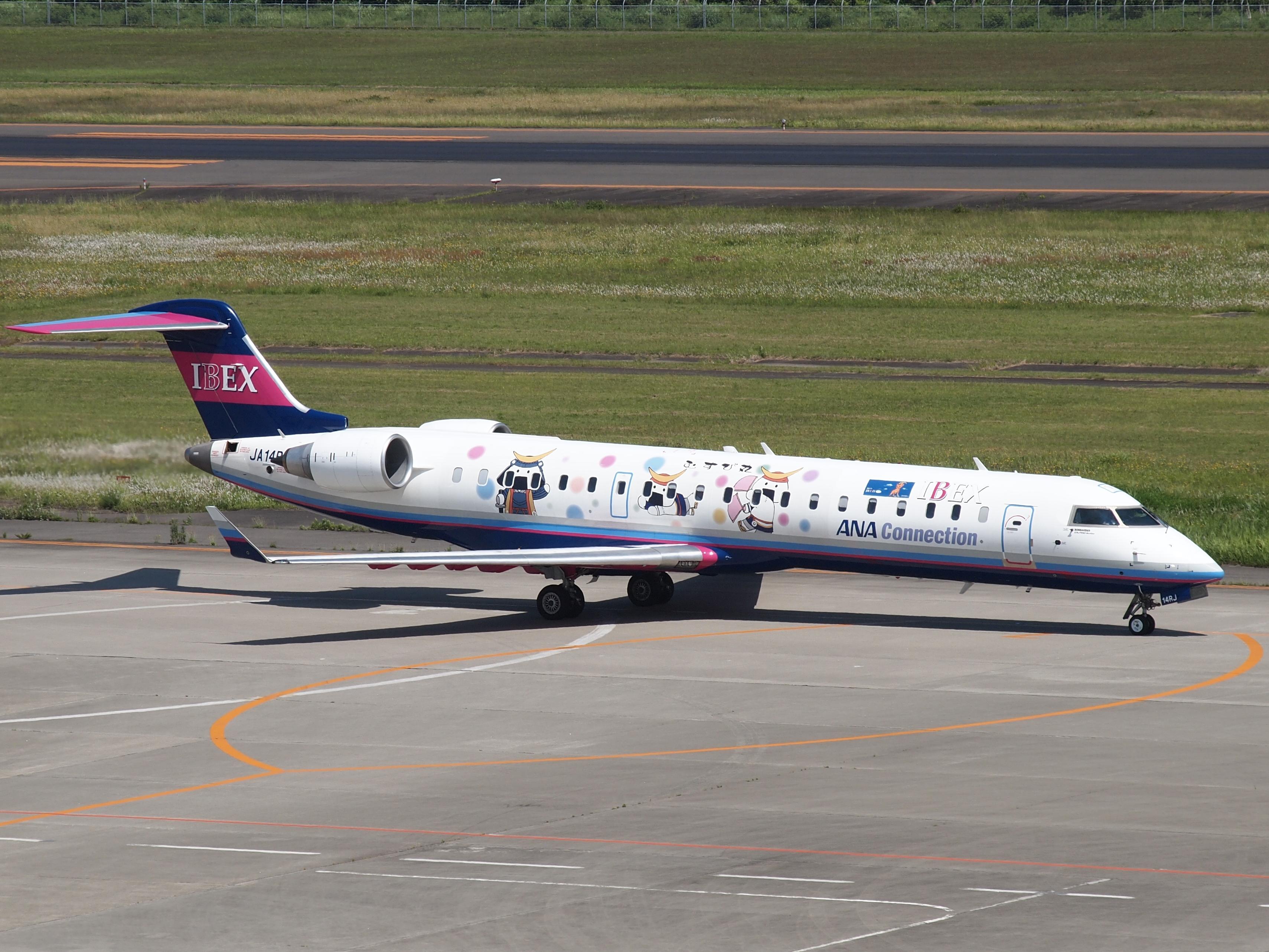 デルタ航空、MD-88とMD-90の定期便運航は今日が最後!
