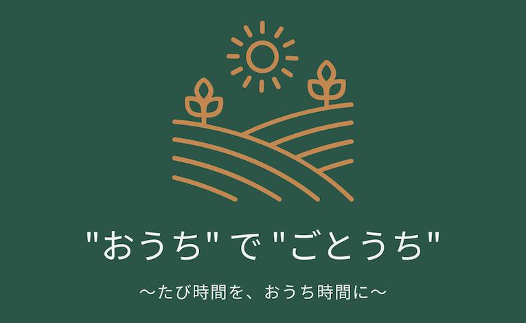 LOTの成田発ワルシャワ行き貨物便、6月は木曜日に運航