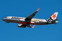 ジェットスター・ジャパン、6月15日から国内8路線212便を運航の画像