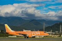 ニュース画像:山形空港、6月12日からFDAの山形/名古屋小牧線で定期便再開