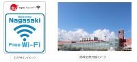 ニュース画像:長崎空港Free Wi-Fi、安定した通信環境を実現 対応言語も拡大