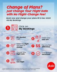 ニュース画像:エアアジア・グループ、10月末までの新規予約は日付変更が何度でも無料