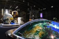 ニュース画像:JAXA筑波宇宙センター、6月8日から事前予約制で再開