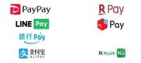 ニュース画像:長崎空港がスマホ決済サービス「PayPay」導入、スマホ決済は7種に
