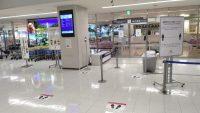 ニュース画像:宮崎空港、国内線到着口にセルフ検温計を設置