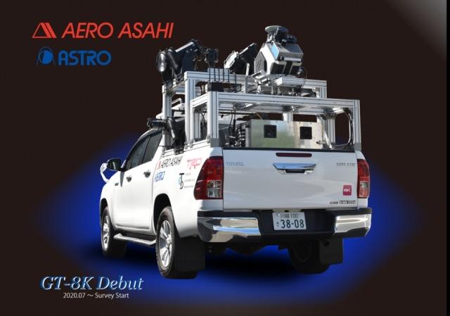 ニュース画像 1枚目:新型計測車両「GT-8K」