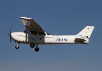 ニュース画像:神戸空港を拠点とするヒラタ学園、7月1日からセスナでの遊覧飛行を再開