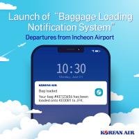 ニュース画像:大韓航空、仁川発の国際線で手荷物の機内積載を搭乗者にアプリで通知