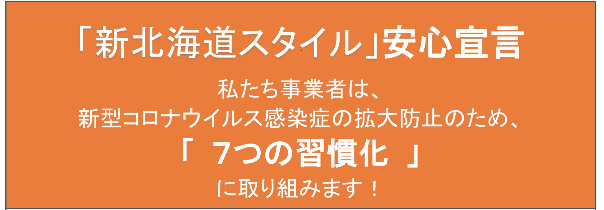 日本/タイ間を結ぶ9社の運航・運休路線 6月10日時点まとめ