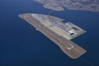 航空局、セントレアに勤務する整備職職員を募集 7月8日必着の画像