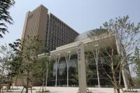 ニュース画像:明大、JALとの連携講座「日本のホスピタリティ・マネジメント」を新設