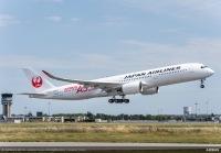 ニュース画像:JAL、8機購入の884億円調達で国際協力銀行と保証契約