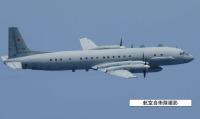ニュース画像:ロシアのIL-20M、6月10日に日本海を飛行 空自戦闘機が対応