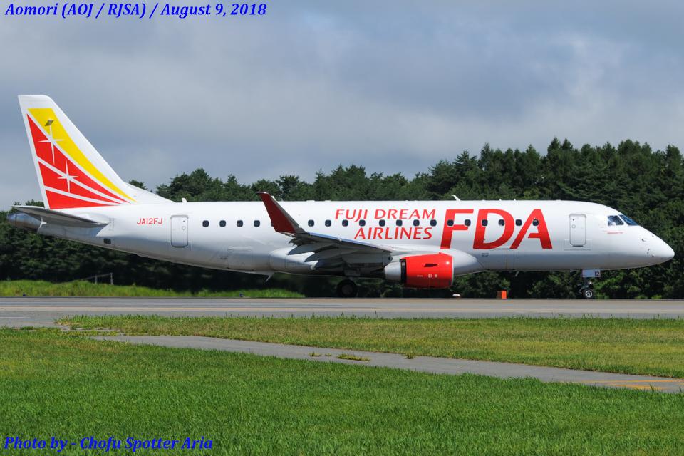 アリタリア航空、シチリア島、サルデーニャ島へのフライト運航を拡大