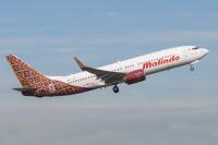 ニュース画像:マリンド・エア、国内線でほぼ全ての就航地への運航を再開