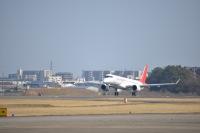 ニュース画像:三菱航空機、スペースジェット開発を適切な規模に縮小 新型コロナ影響