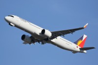 ニュース画像:フィリピン航空、6月15日から発券カウンターの営業再開
