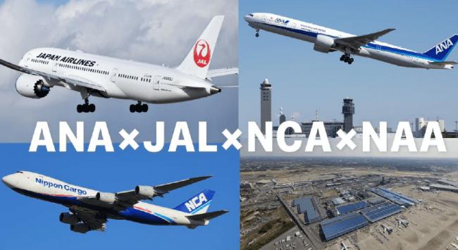 米航空会社がフェイスカバー着用規則を厳格化、違反でフライト特典停止も