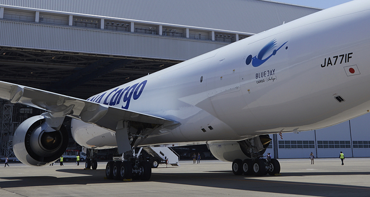 JAL、羽田・成田の国際線ファーストクラスラウンジを営業再開へ