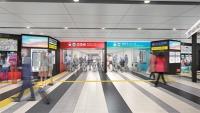 ニュース画像:京急、「HICity」開業にあわせ、天空橋駅に施設直結の改札口を新設