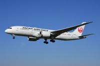 ニュース画像:JALグループ、6月20日以降のウルトラ先得など一部運賃の変更と追加
