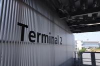 ニュース画像:セントレア、第2ターミナルの運用を再開 時間短縮で