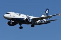 ニュース画像:オーロラ航空、新千歳線と成田線の運休期間を延長