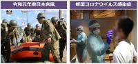 ニュース画像:自衛隊、2019年度の災害派遣449件 不発弾等処理1,441件